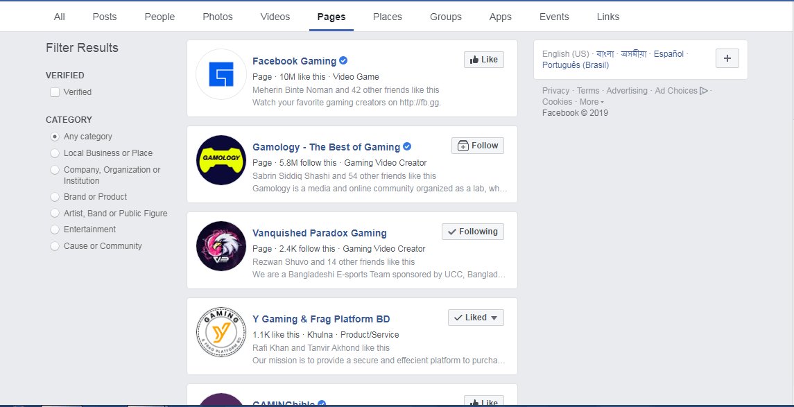 The A – Z Guide of Facebook Graph Search 8